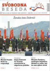 sb-12-naslovnica