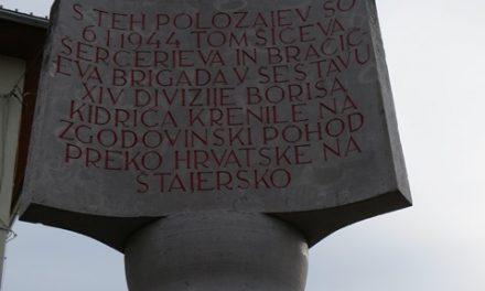 Suhor, slovesnost ob 73. obletnici odhoda 14. divizije na Štajersko