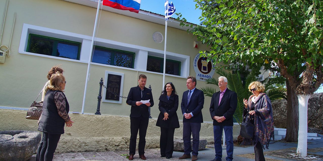 Počastili spomin na slovenske partizane na Kefaloniji