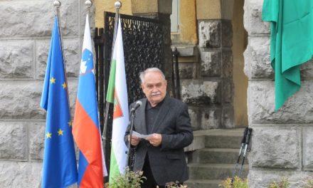 Govor dr. Matjaža Kmecla, Ljubljana, 13. oktober 2017